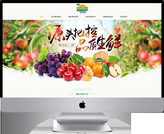 亿博国际网址秋山网络-建站案例